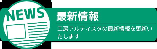 ざ・Tシャツ展2019開催日・場所