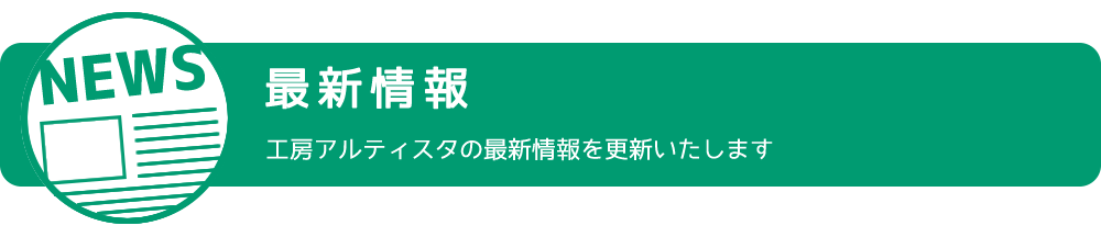 ジンギスカンのジンくんレインコートお詫びと商品回収のお知らせ